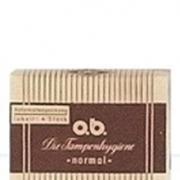 Billede af en tidligere version af o.b. emballage. Den er gul og brun med striber.
